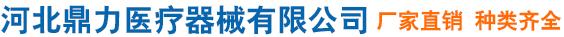 威廉希尔手机版网址_威廉希尔公司app_威廉希尔中国注册